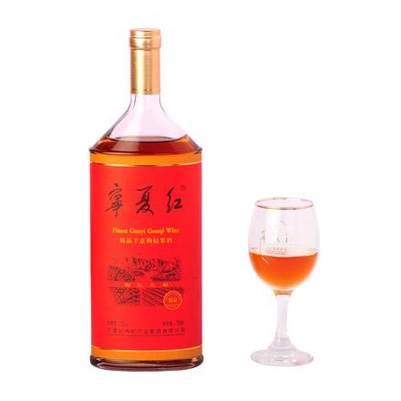 55°枸杞果酒XXX