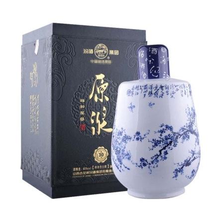 60°汾酒集团青花原