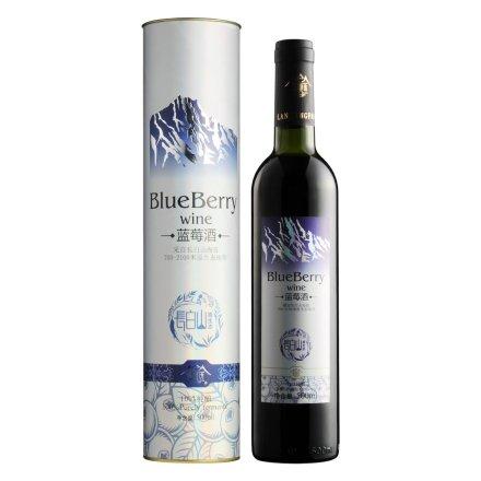 蓝景坊长白山蓝莓酒X