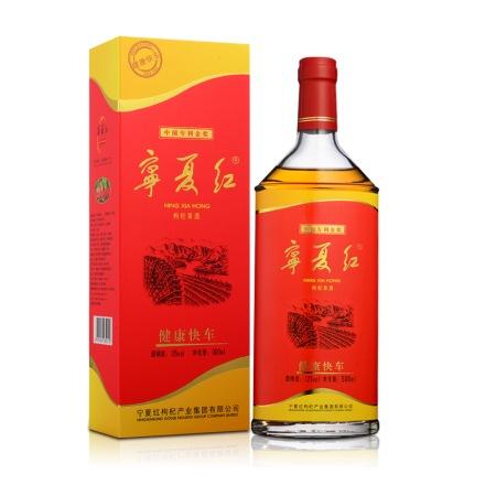 12°宁夏红枸杞果酒XXXX半干500ml